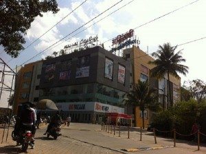 Abhiruchi city pride multiplex
