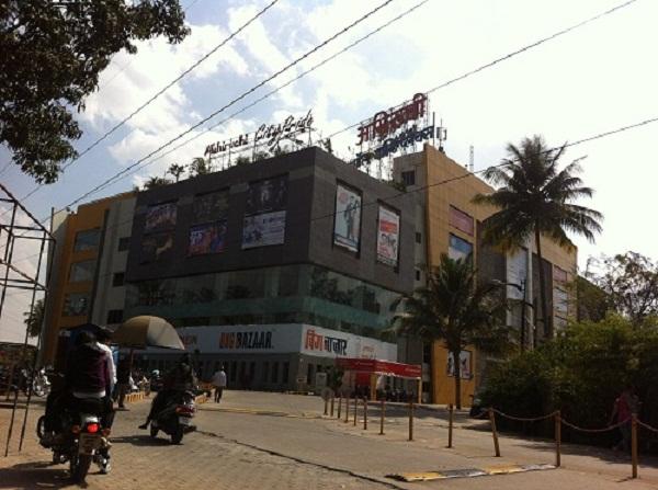 Abhiruchi city pride multiplex