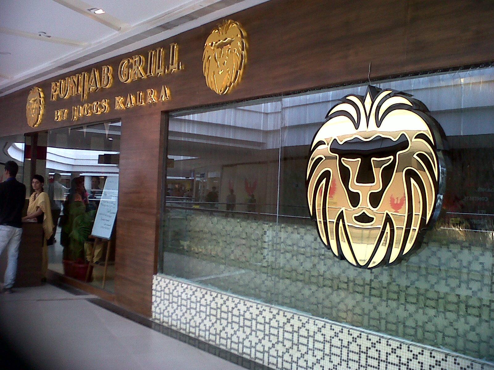 Punjab-Grill main