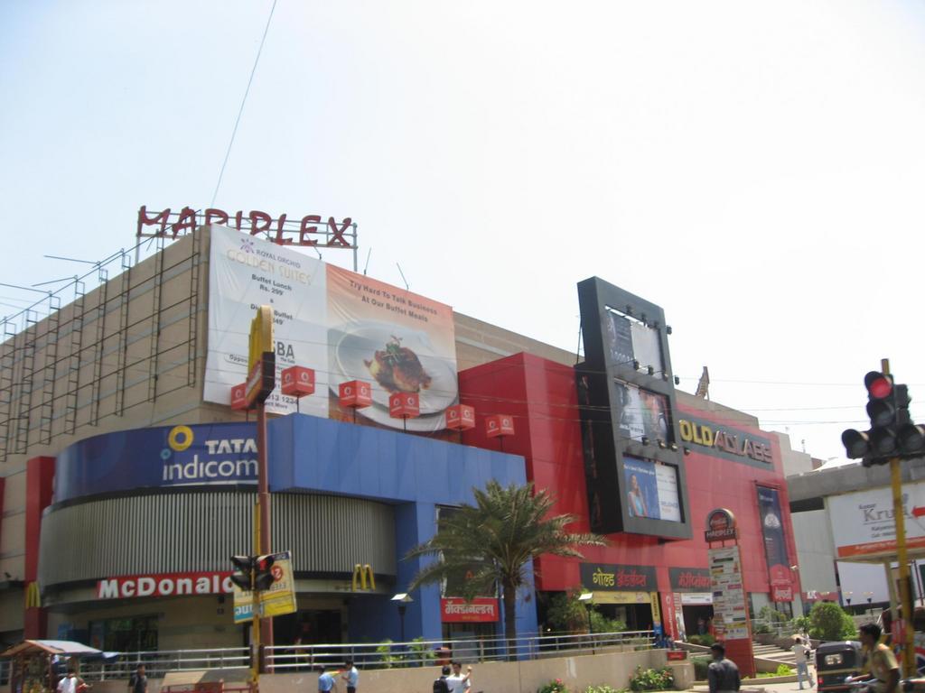 mariplex main