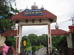 Famous gardens in Pune - Saras Baug