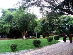 Parks in Pune - Vartak Udyan